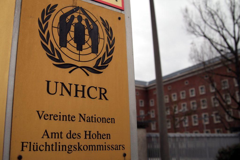 ", UNO-Flüchtlingshilfe: ""Willkommenskultur"" nicht am Ende, City-News.de"