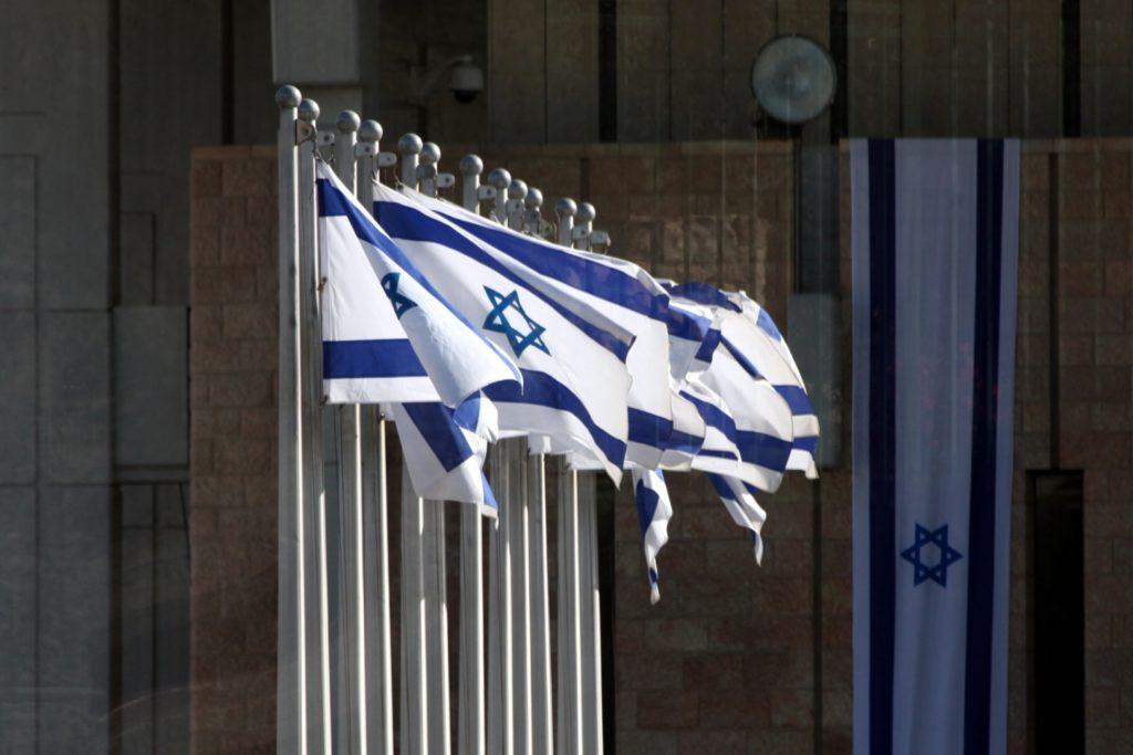 , Bundesregierung plant keine Maßnahmen gegen BDS-Bewegung, City-News.de