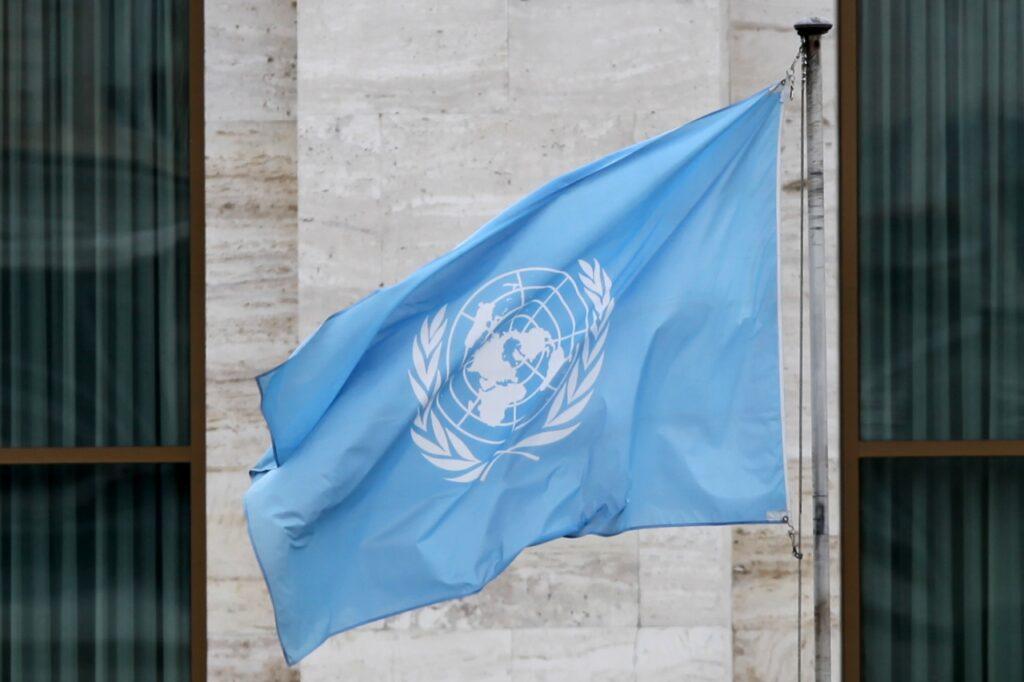 , USA wollen Flüchtlingshilfswerk UNRWA wieder unterstützen, City-News.de