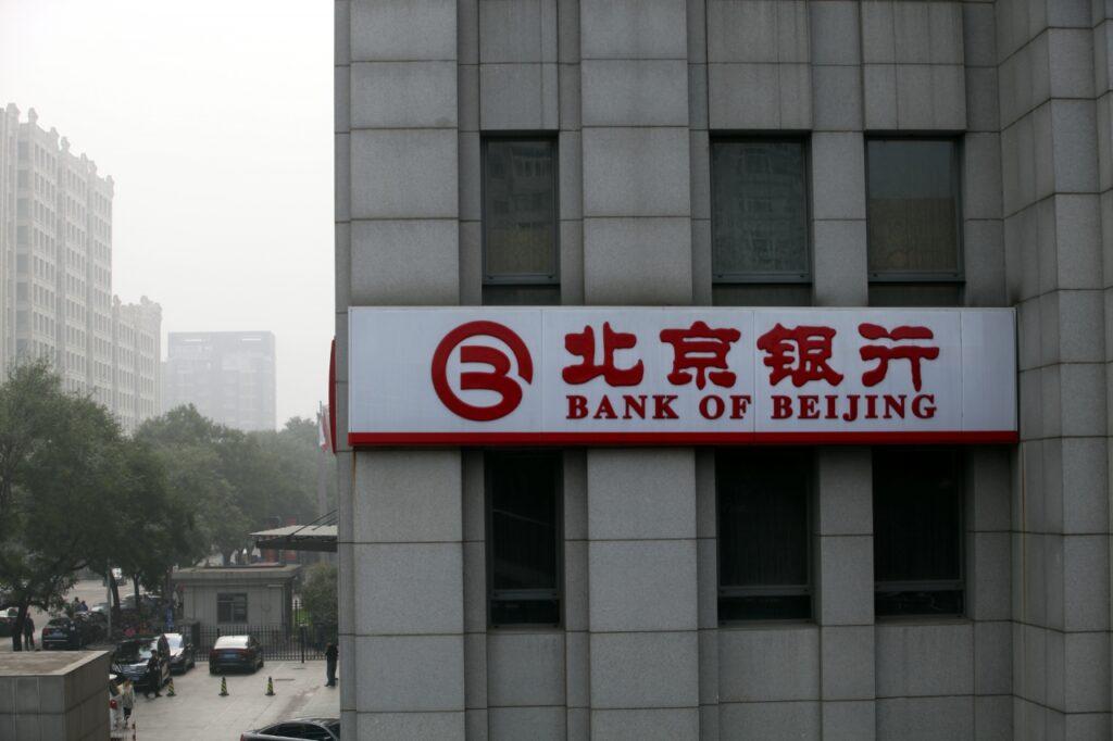, EU-Kommission will gegen Subventionen aus China vorgehen, City-News.de
